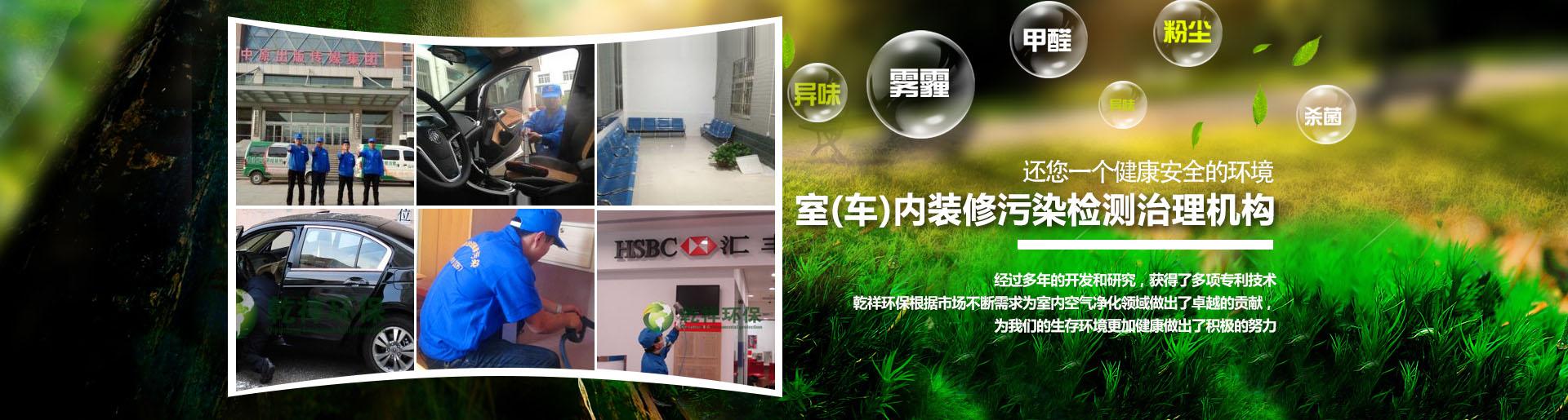 乐虎app下载乐虎直播苹果官方版环保技术有限公司